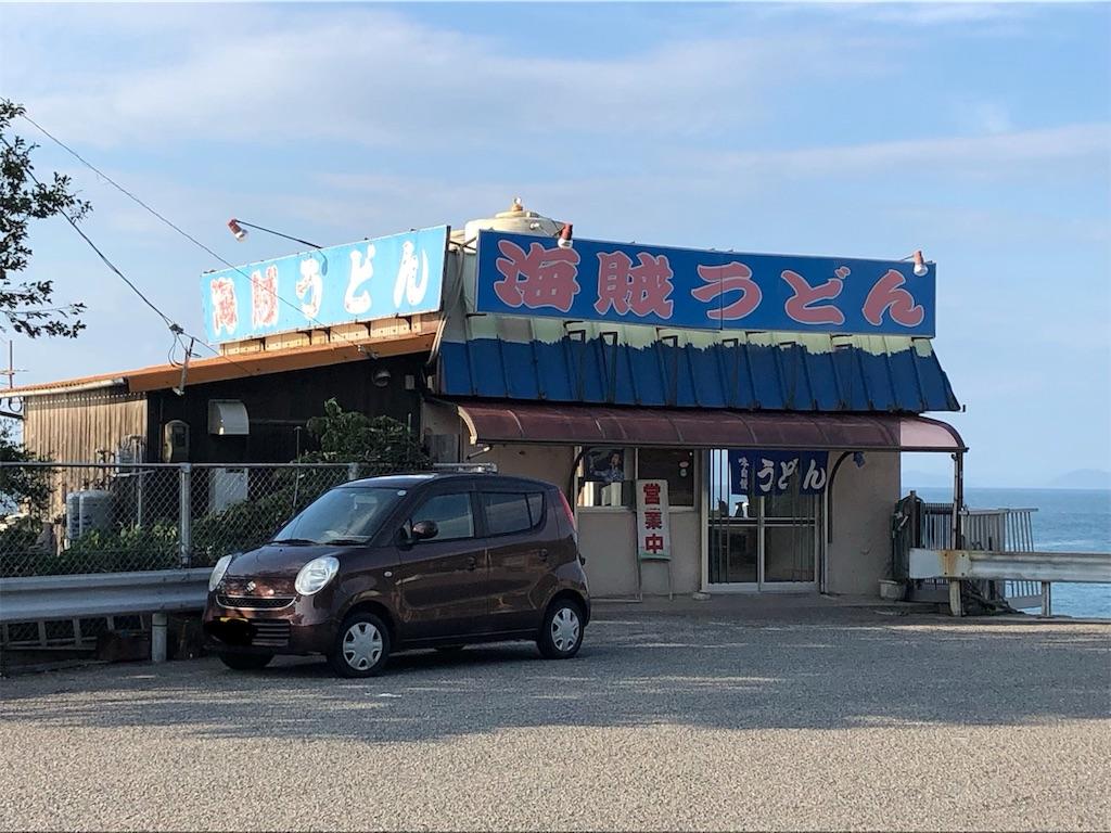 f:id:sikakebunko:20190820130655j:image