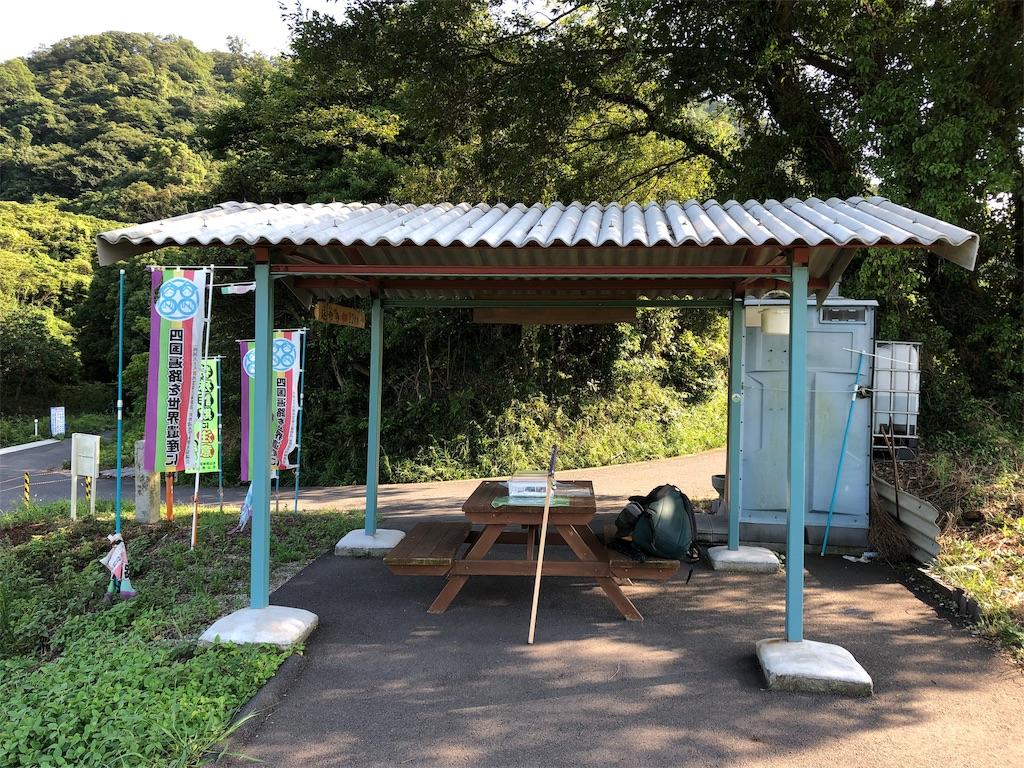 f:id:sikakebunko:20190820130752j:image