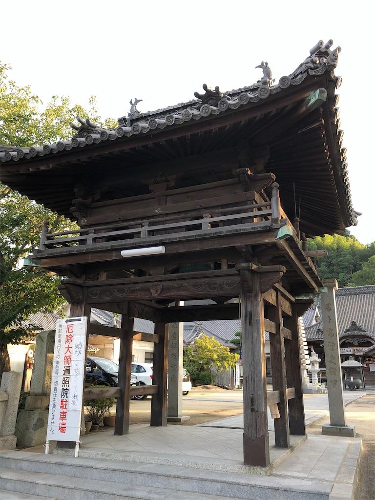 f:id:sikakebunko:20190820143752j:image