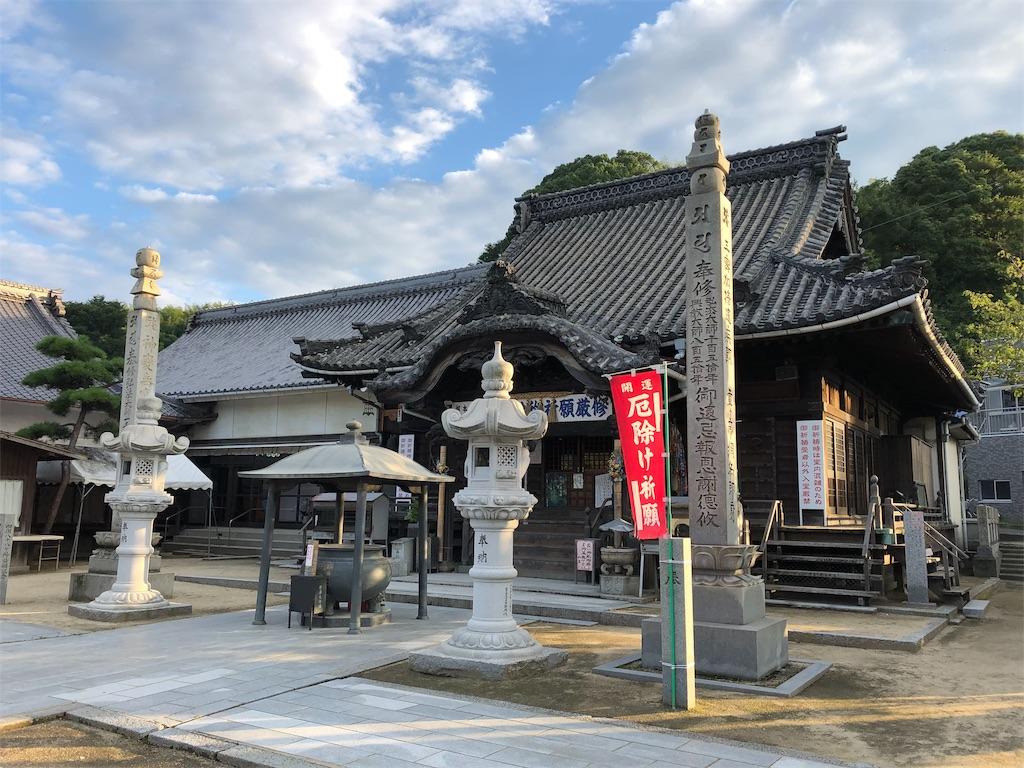 f:id:sikakebunko:20190820143826j:image
