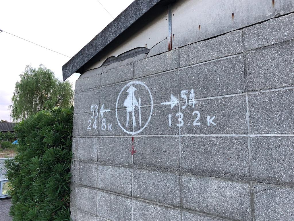 f:id:sikakebunko:20190820143902j:image