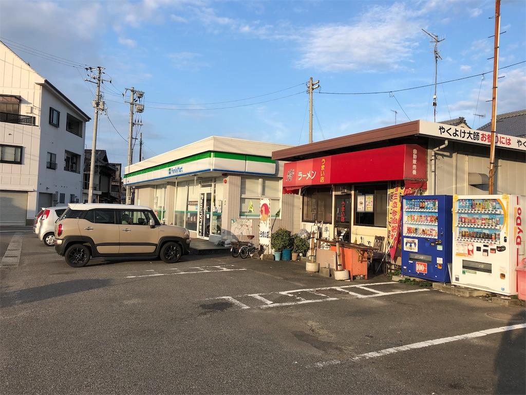 f:id:sikakebunko:20190820143909j:image