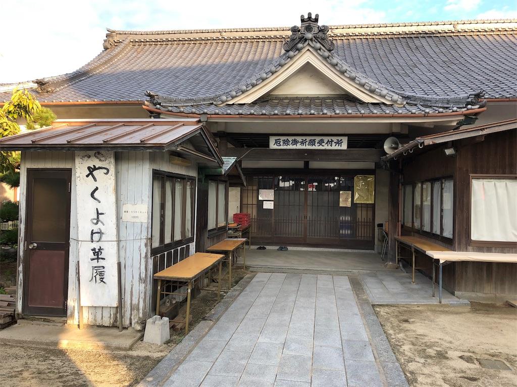 f:id:sikakebunko:20190820143929j:image