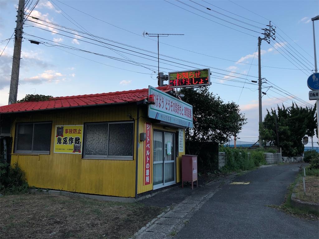 f:id:sikakebunko:20190820143933j:image