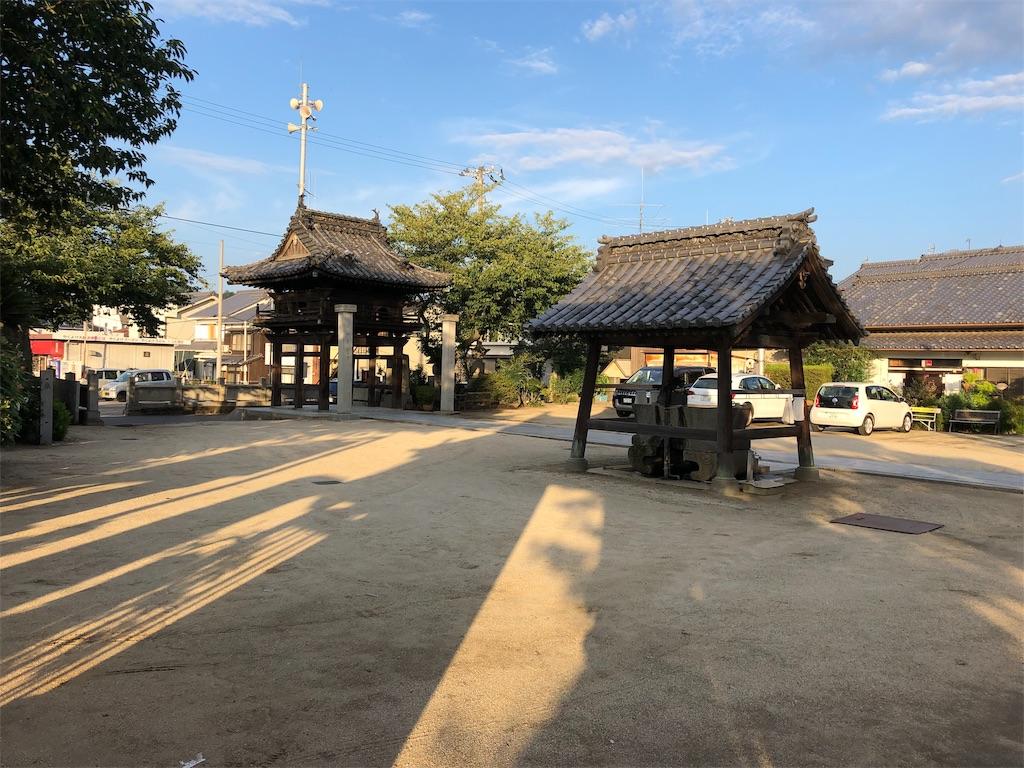 f:id:sikakebunko:20190820144017j:image