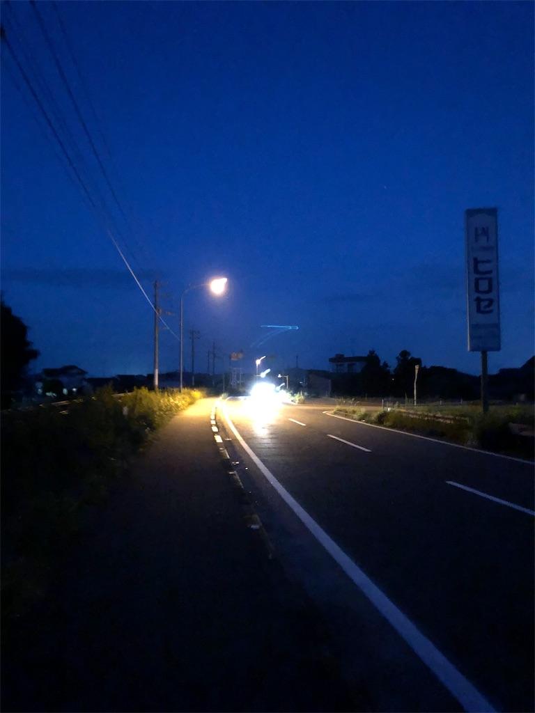 f:id:sikakebunko:20190820144021j:image