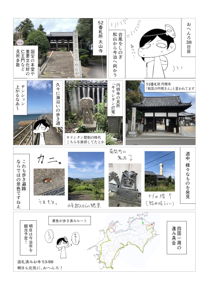 f:id:sikakebunko:20190820155759j:image