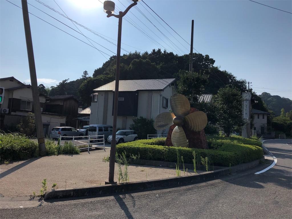 f:id:sikakebunko:20190821204115j:image