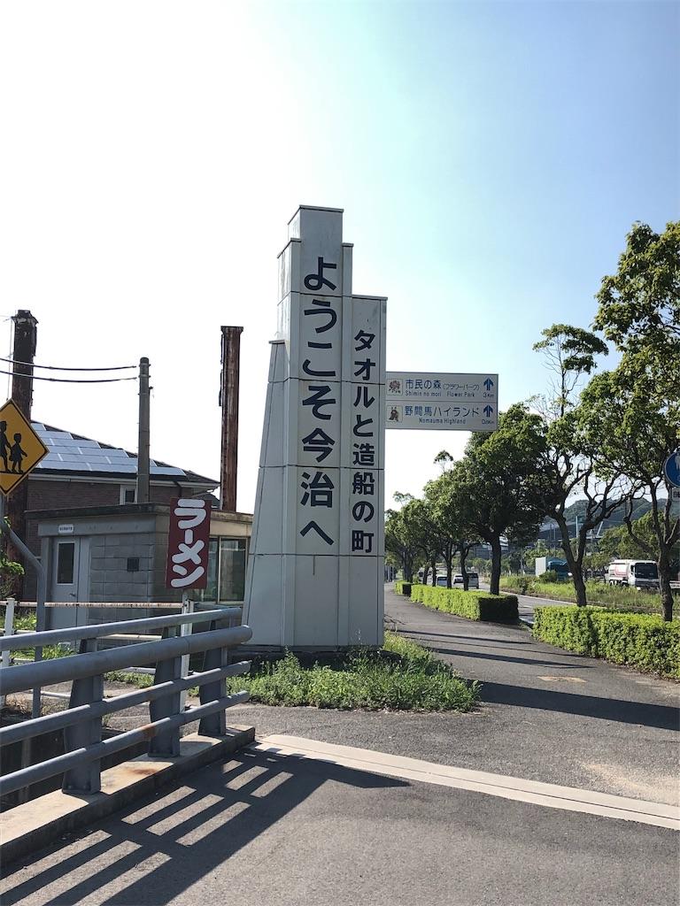 f:id:sikakebunko:20190821204128j:image