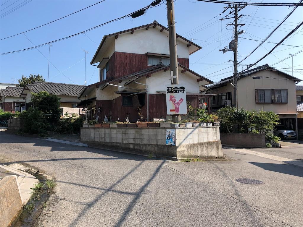 f:id:sikakebunko:20190821204158j:image