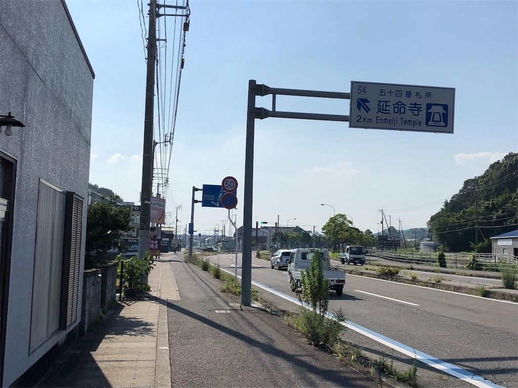 f:id:sikakebunko:20190821204207j:image