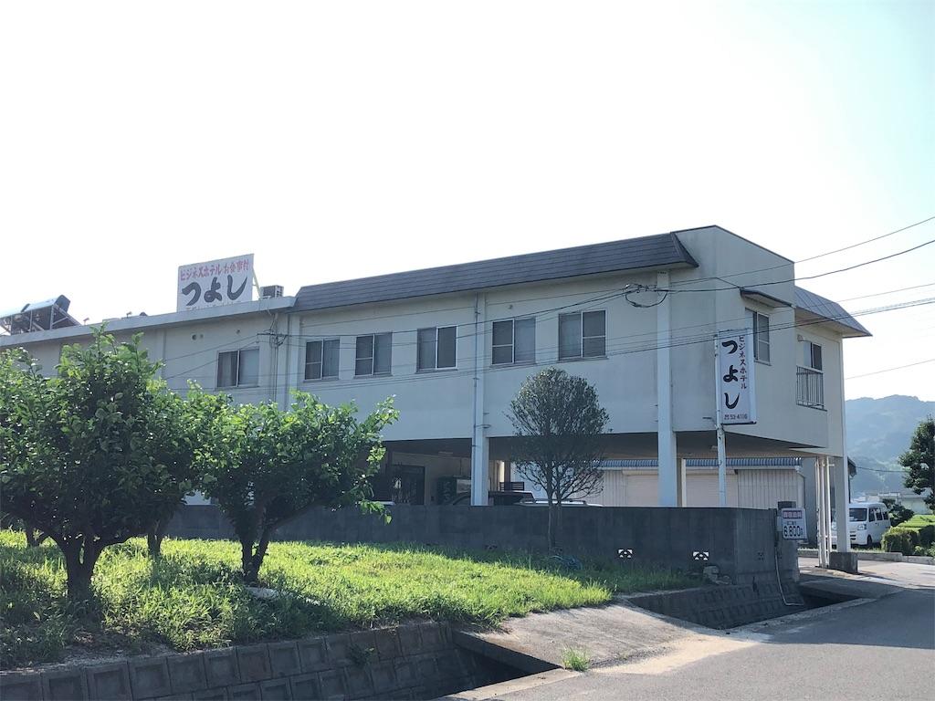 f:id:sikakebunko:20190821204214j:image