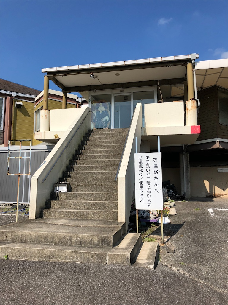 f:id:sikakebunko:20190821204219j:image
