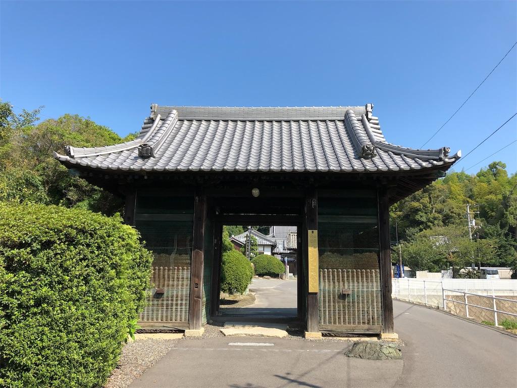 f:id:sikakebunko:20190821204254j:image