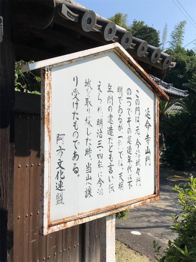 f:id:sikakebunko:20190821210110j:image