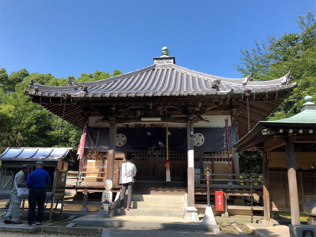 f:id:sikakebunko:20190821210114j:image