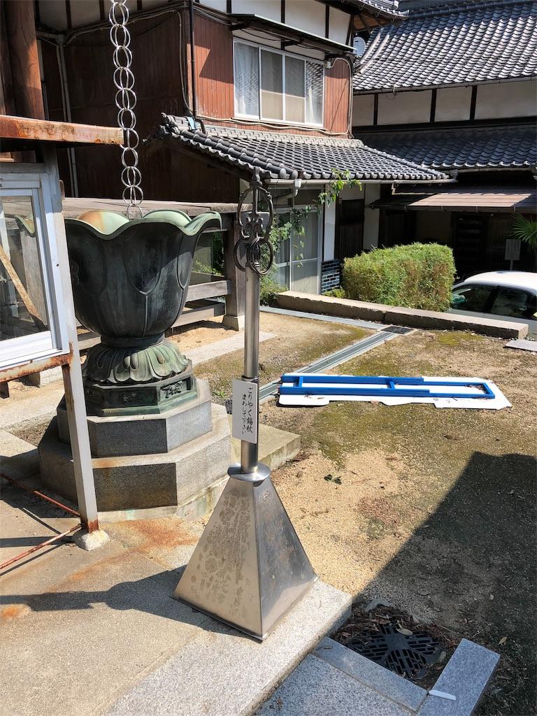 f:id:sikakebunko:20190821210126j:image