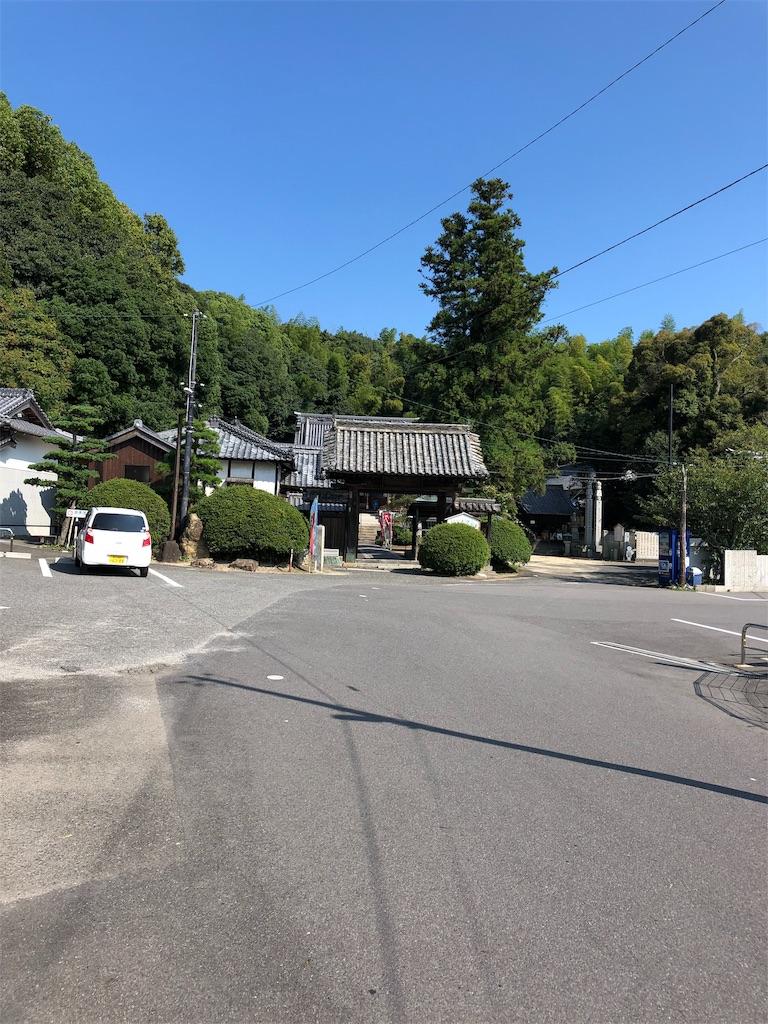 f:id:sikakebunko:20190821210232j:image