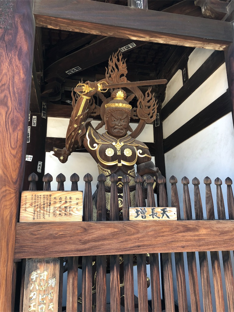 f:id:sikakebunko:20190821222727j:image
