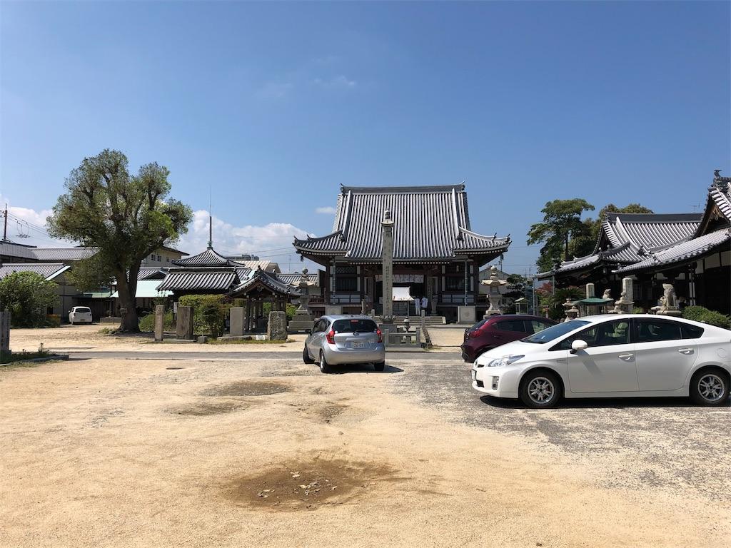 f:id:sikakebunko:20190821222740j:image