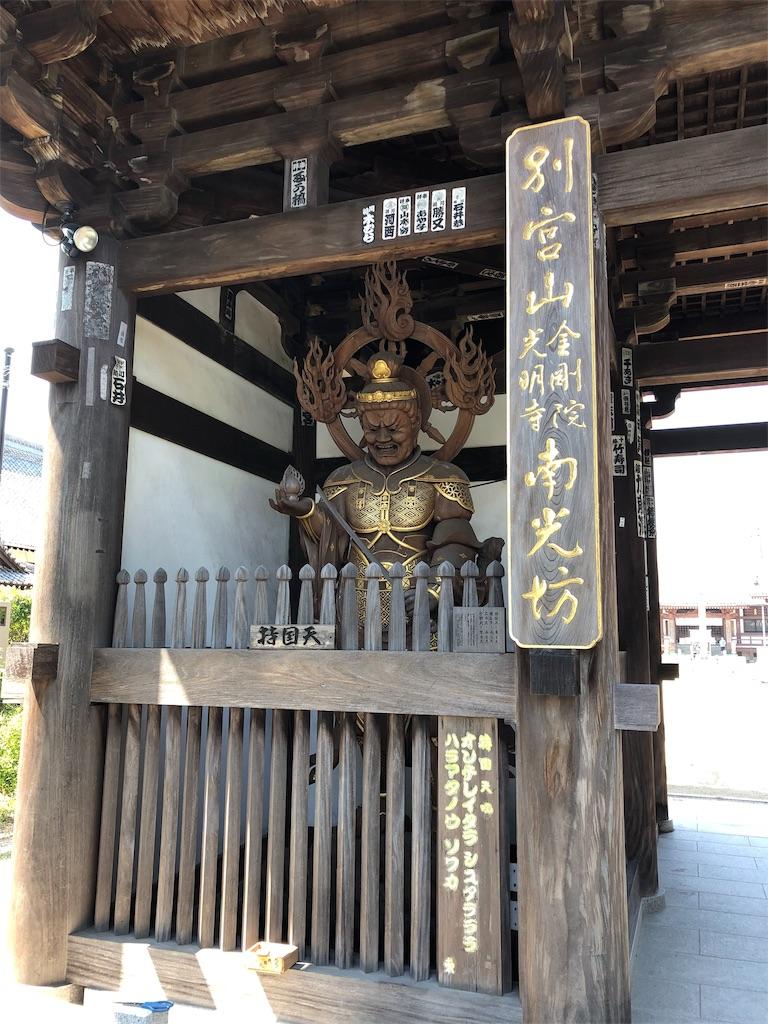 f:id:sikakebunko:20190821222745j:image