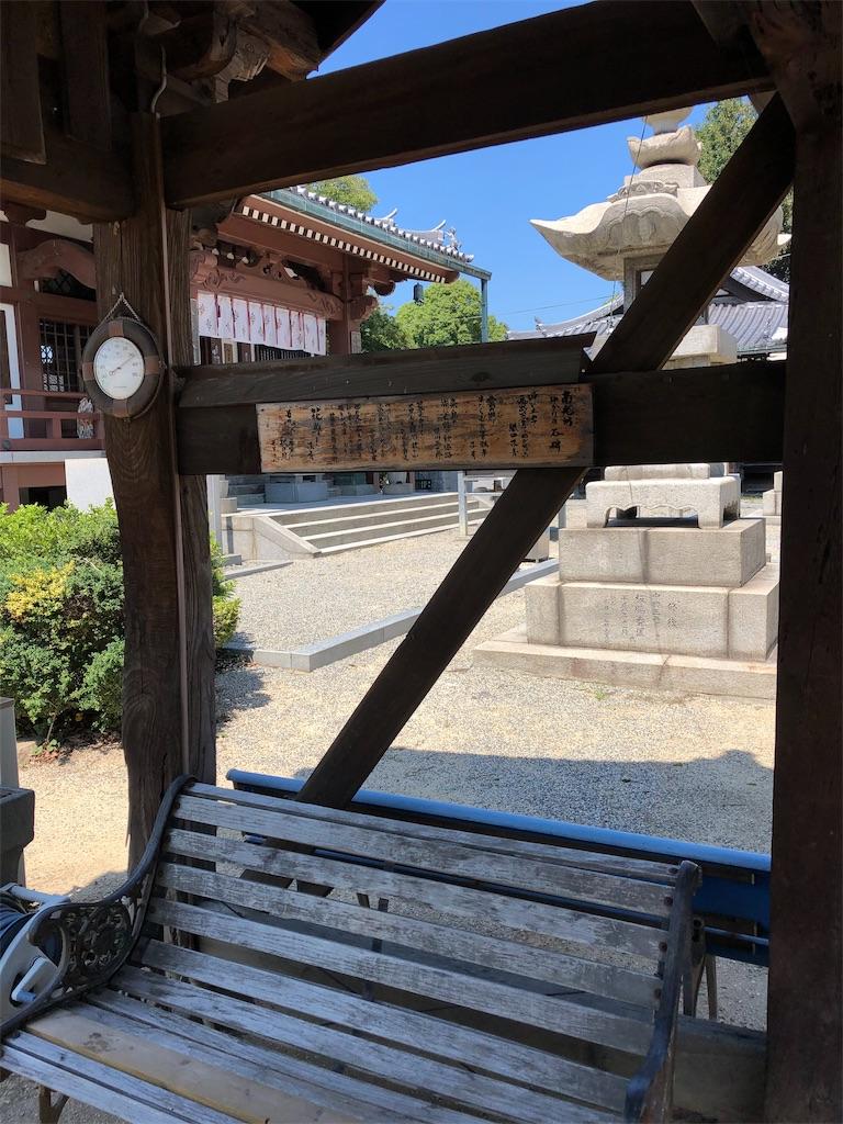 f:id:sikakebunko:20190821225127j:image