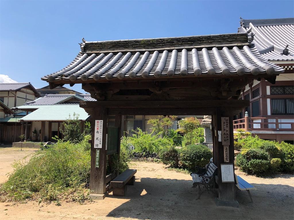 f:id:sikakebunko:20190821225139j:image