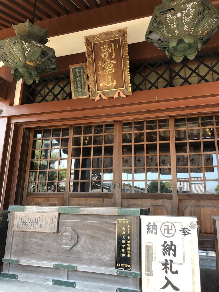 f:id:sikakebunko:20190821225143j:image