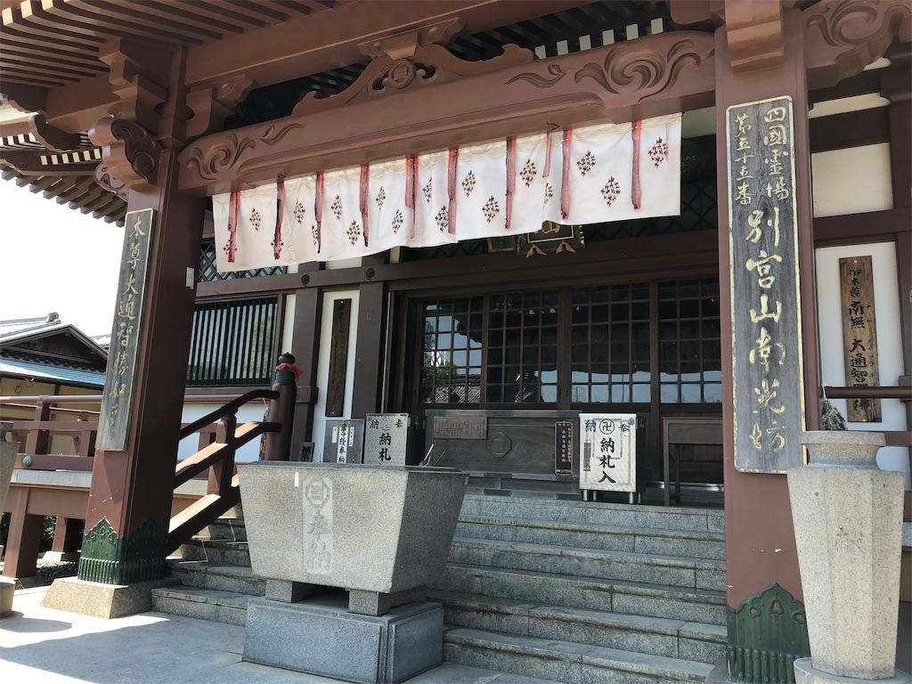 f:id:sikakebunko:20190821225210j:image