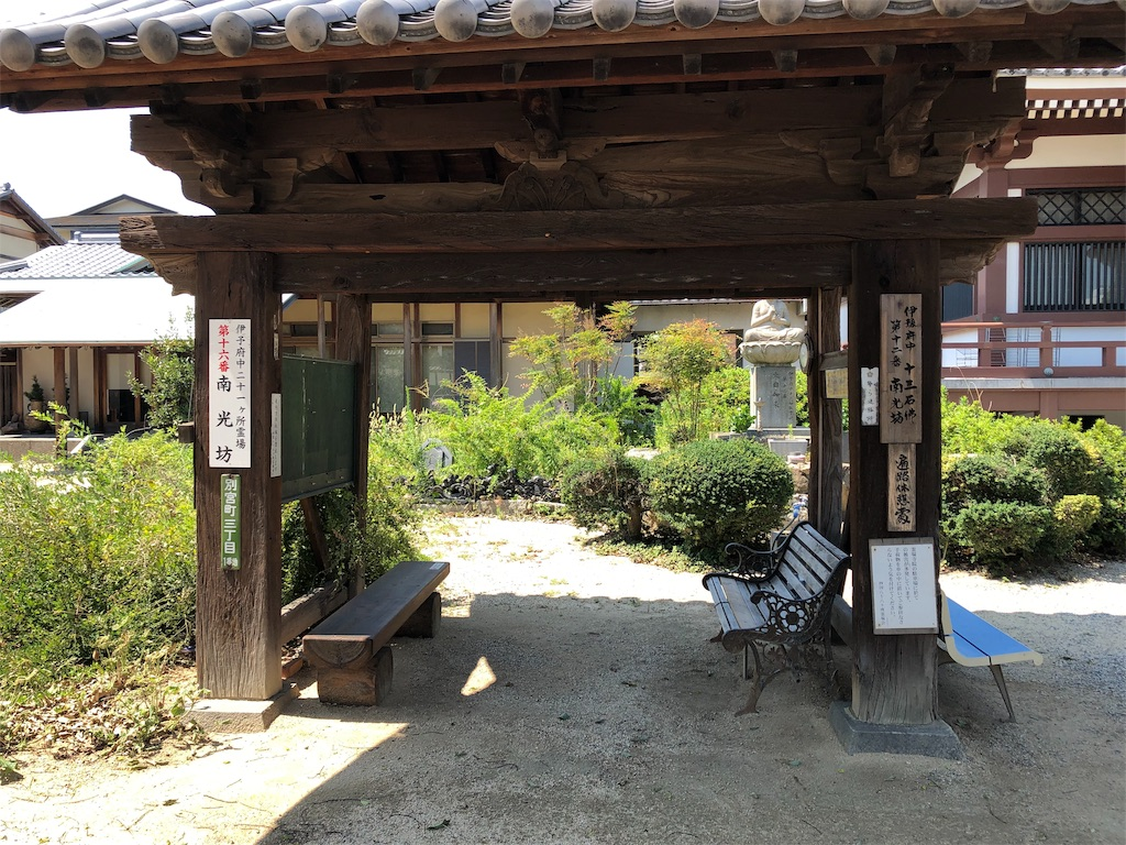 f:id:sikakebunko:20190821225220j:image