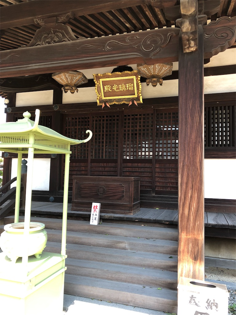 f:id:sikakebunko:20190821225226j:image