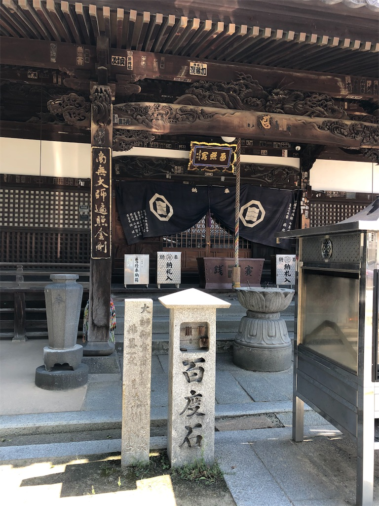 f:id:sikakebunko:20190821225231j:image