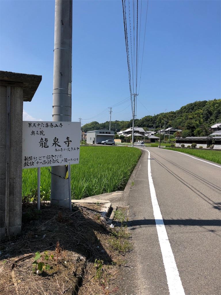 f:id:sikakebunko:20190822073403j:image