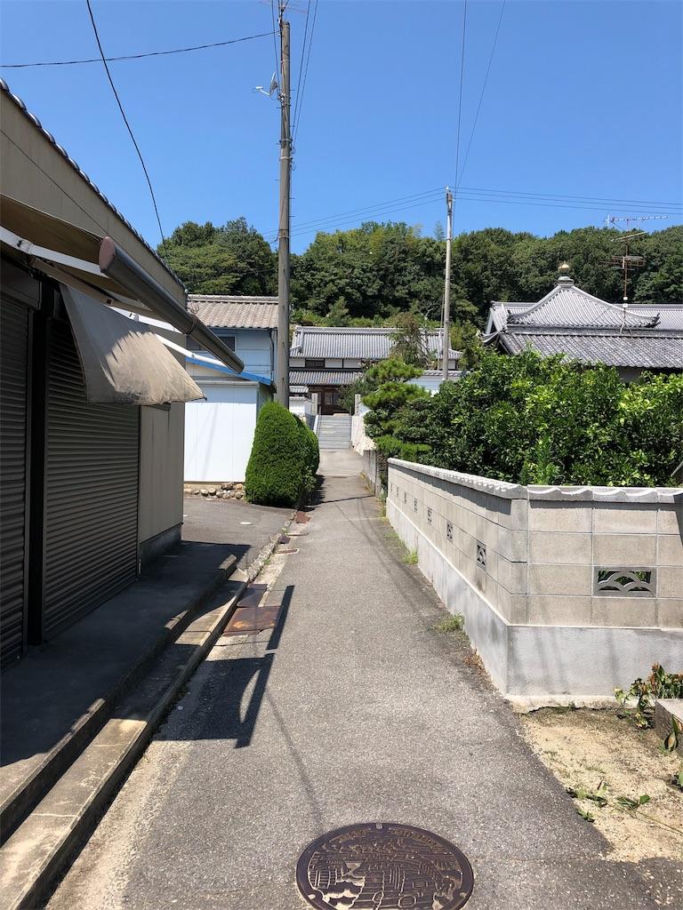 f:id:sikakebunko:20190822232319j:image