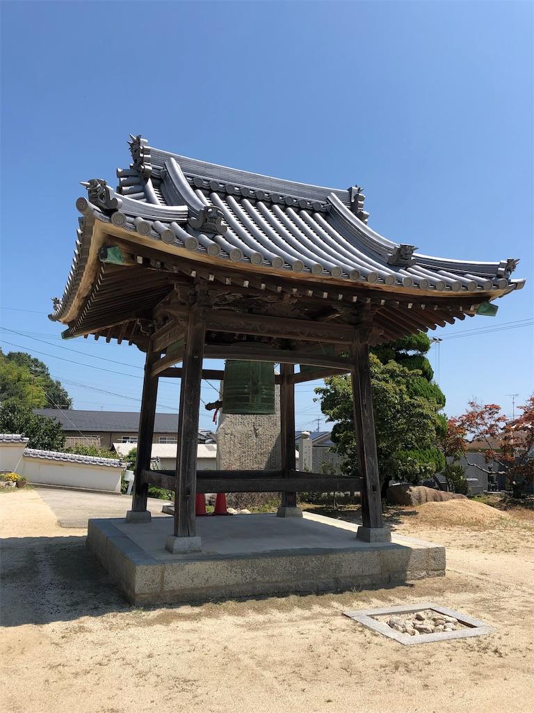 f:id:sikakebunko:20190822232400j:image