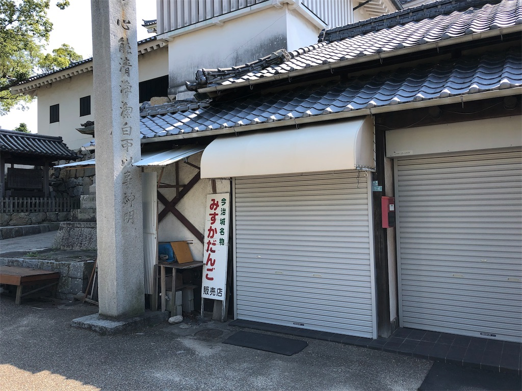 f:id:sikakebunko:20190824191546j:image