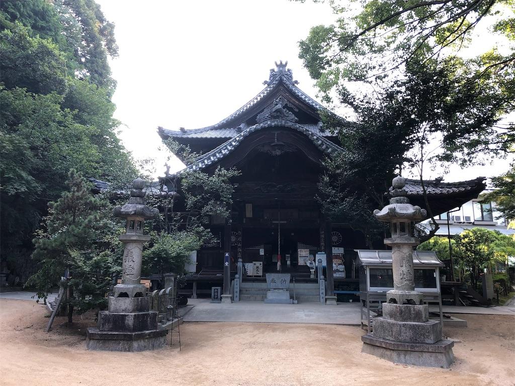 f:id:sikakebunko:20190824192326j:image