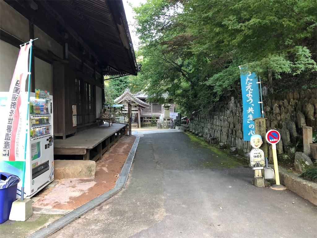 f:id:sikakebunko:20190824192515j:image