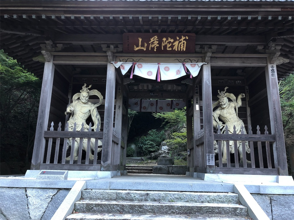 f:id:sikakebunko:20190824192537j:image