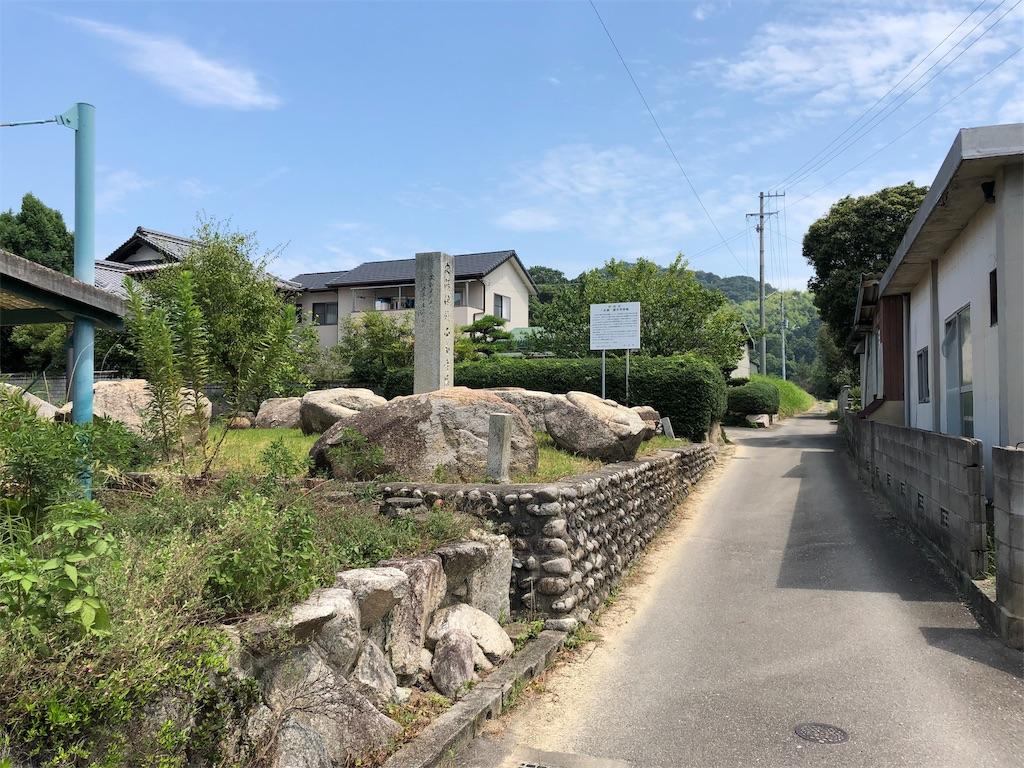 f:id:sikakebunko:20190824231529j:image
