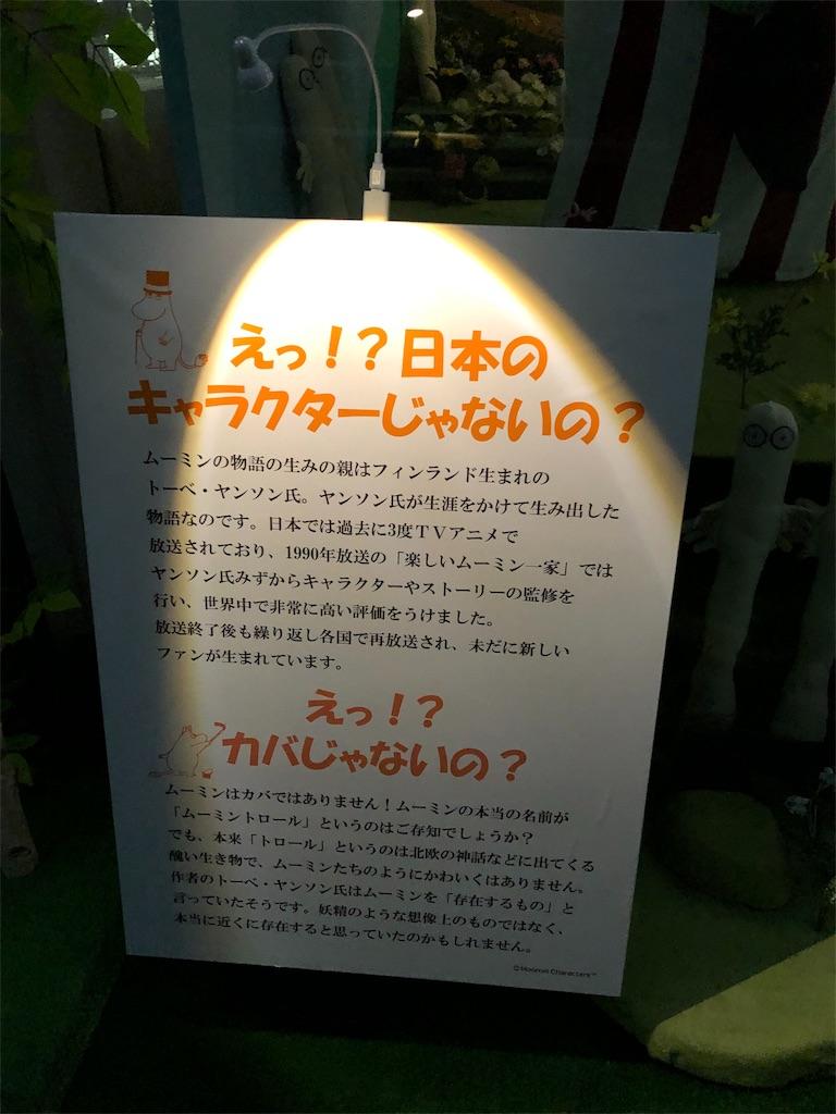 f:id:sikakebunko:20190824232918j:image