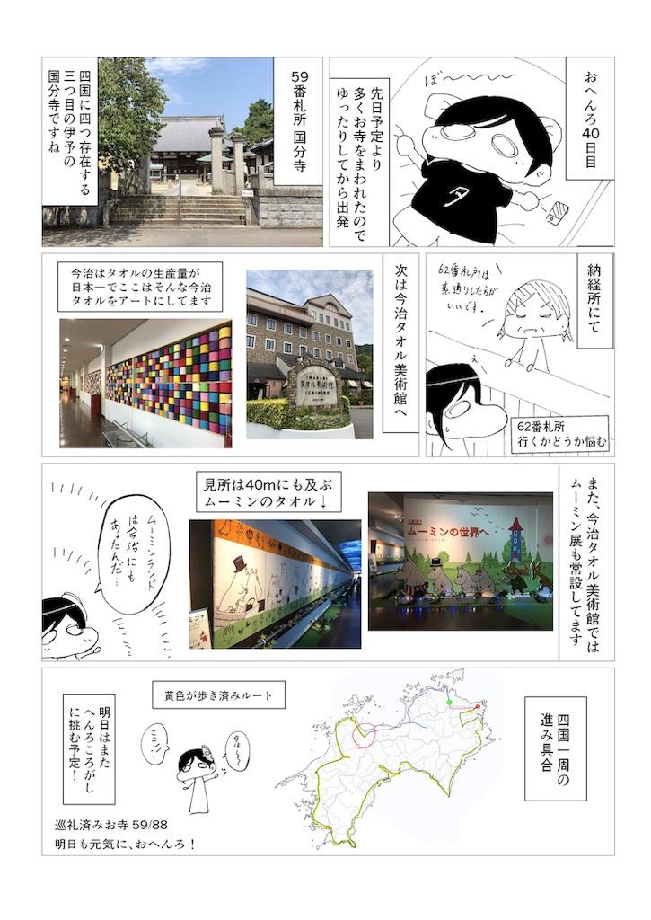 f:id:sikakebunko:20190825010721j:image