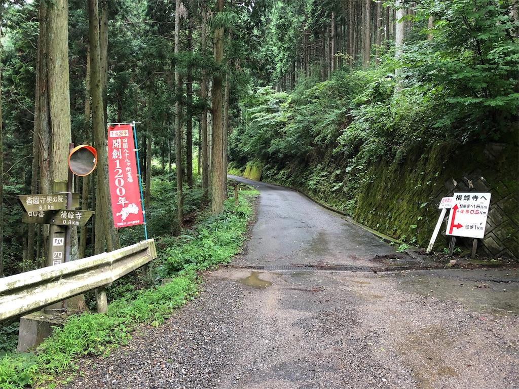 f:id:sikakebunko:20190825203515j:image
