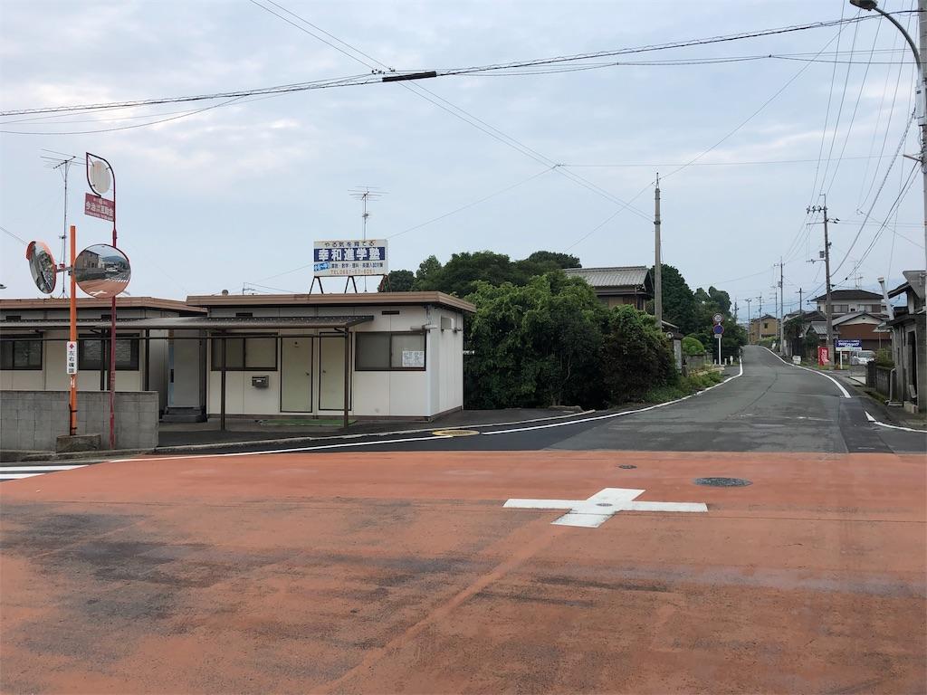 f:id:sikakebunko:20190825203541j:image