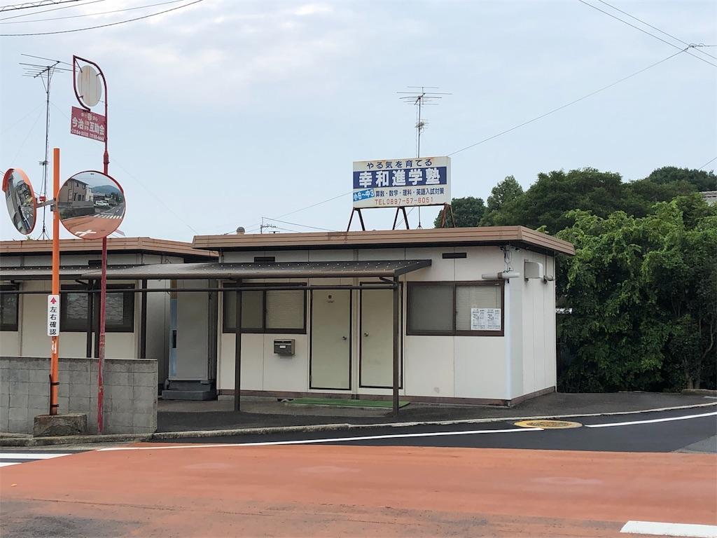 f:id:sikakebunko:20190825203653j:image