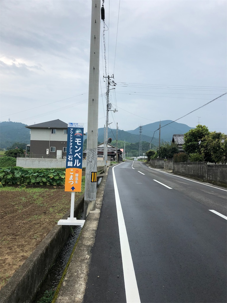 f:id:sikakebunko:20190825203656j:image