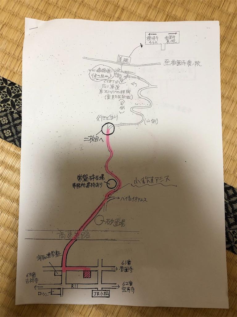 f:id:sikakebunko:20190825203957j:image