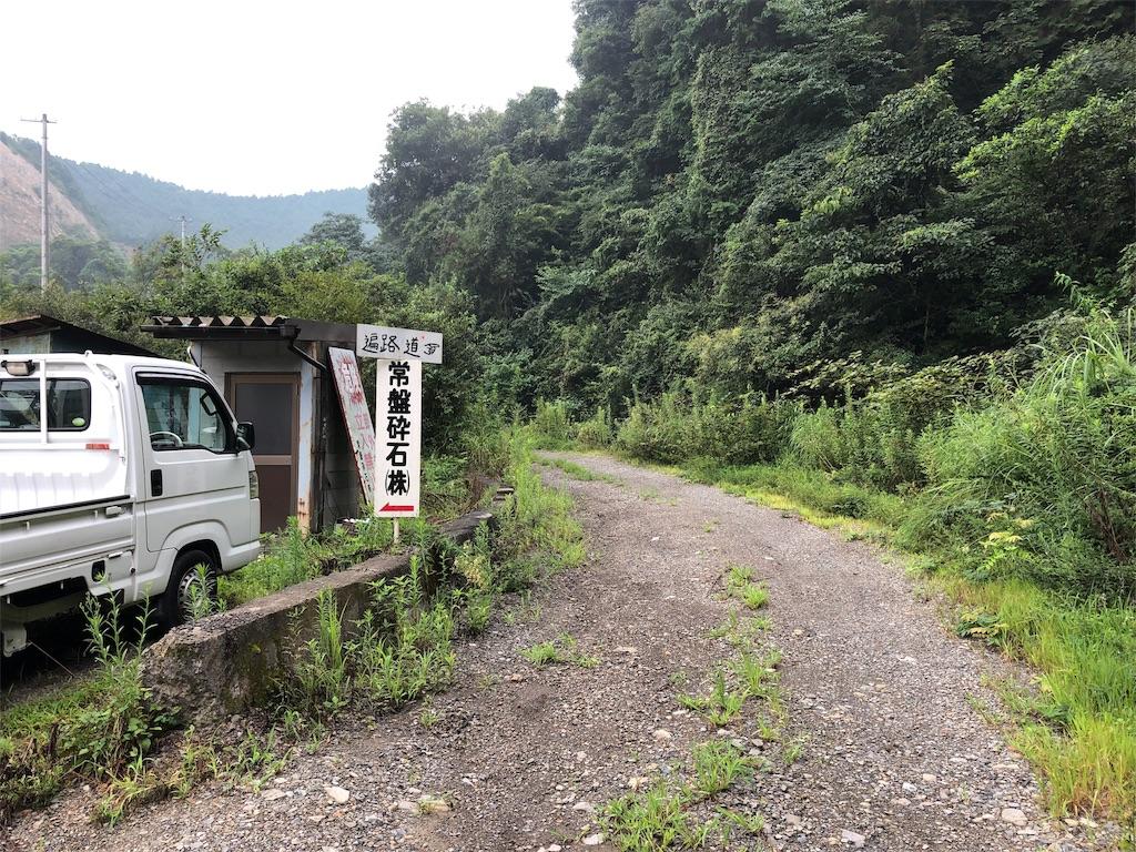 f:id:sikakebunko:20190825204047j:image