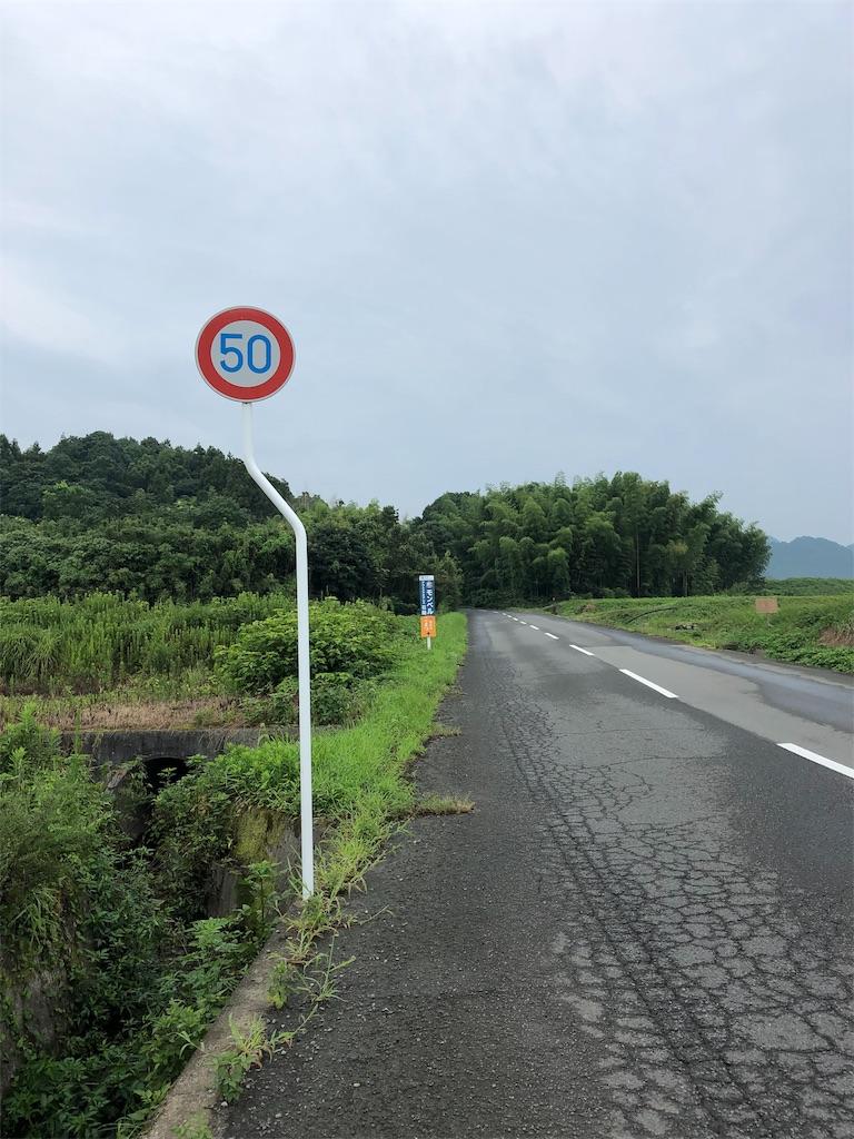 f:id:sikakebunko:20190825204058j:image