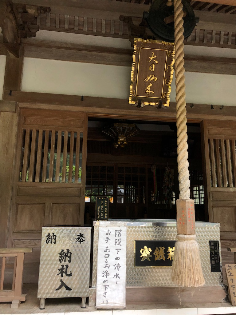 f:id:sikakebunko:20190825210019j:image
